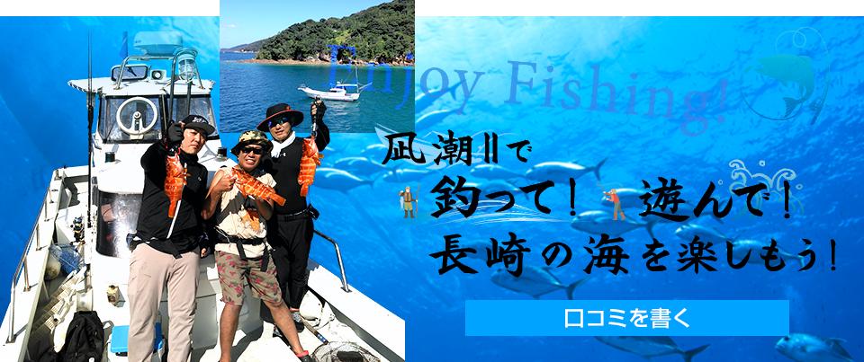 kuchikomi_banner