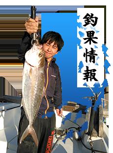 chouka_4ren_banner