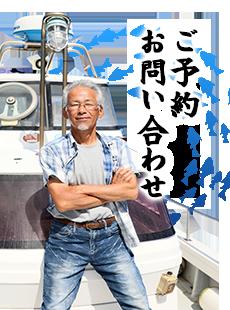 goyoyaku_4ren_banner