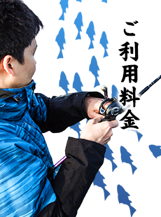 ryokin_4ren_banner